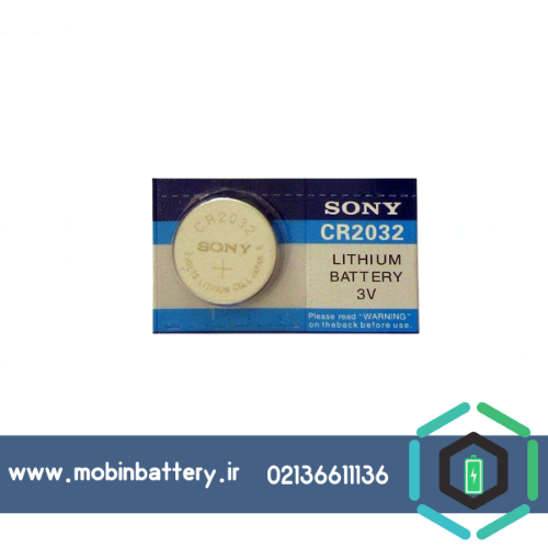 باتری سکه ای سونی کد 2032