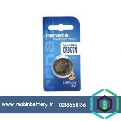 باتری سکه ای رناتا 3 ولت CR2477N