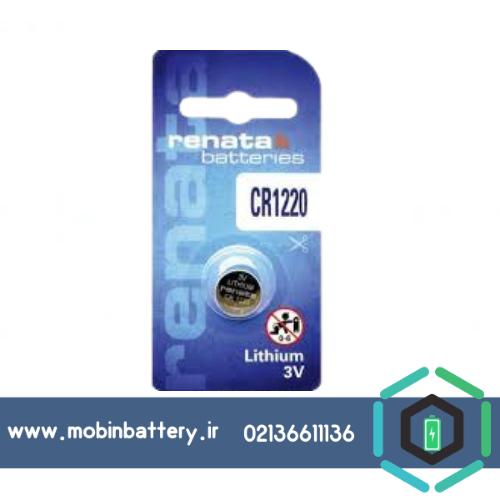 باتری سکه ای رناتا CR1220