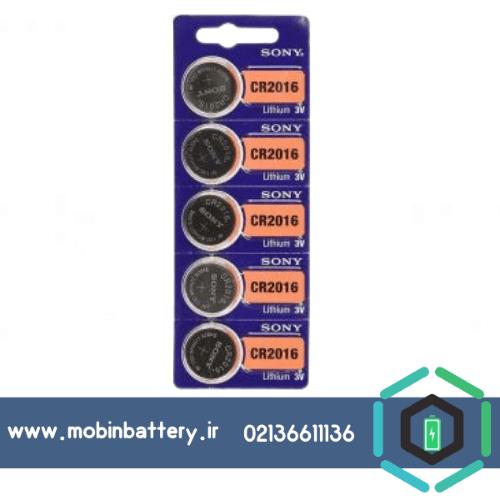 باتری سکه ای سونی مدل CR2016 بسته 5 عددی