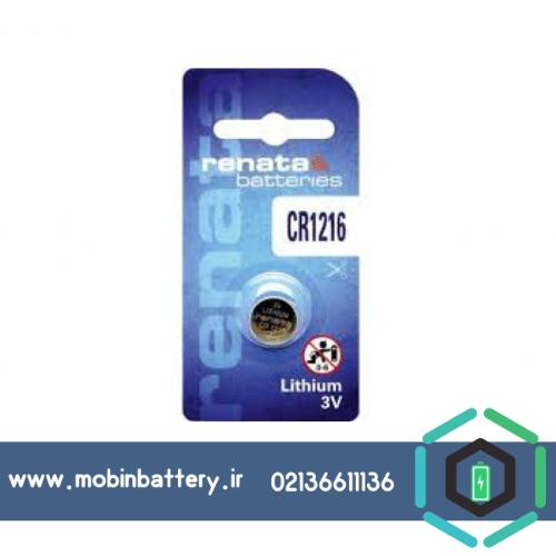 باتری سکه ای رناتا CR1216