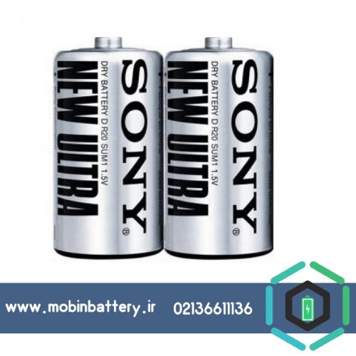 باتری سایز بزرگ سونی مدل SUM1-NUP2A - بسته 2 عددی