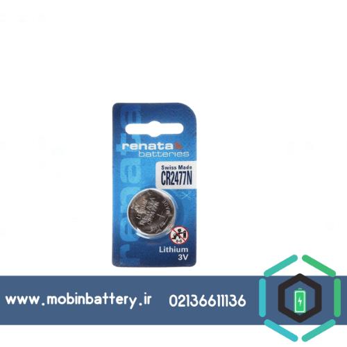 باتری سکه ای رناتا مدل CR2477N
