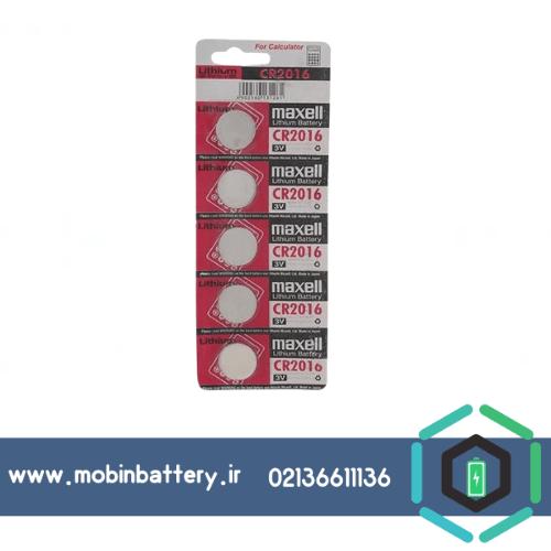 باتری CR2016 سکه ای مکسل 5تایی