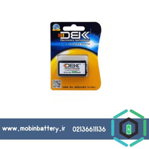 باتری کتابی 9 ولت لیتیوم یون قابل شارژ 400mAh مارک DBK