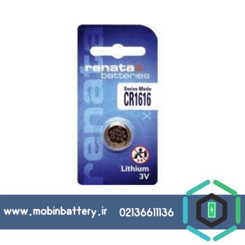 باتری سکه ای رناتا CR1616