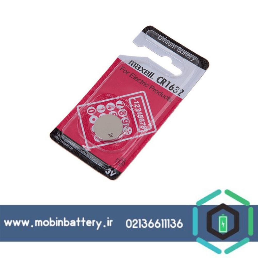 باتری CR1632 سکه ای مکسل