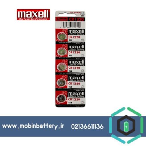 باتری CR1220 سکه ای مکسل