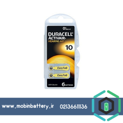 باتری DURACELL ZINC AIR10
