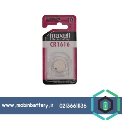باتری CR1616 سکه ای مکسل