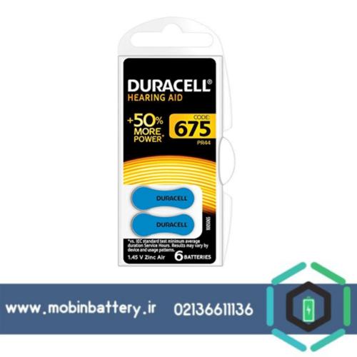 باتری DURACELL ZINC AIR675