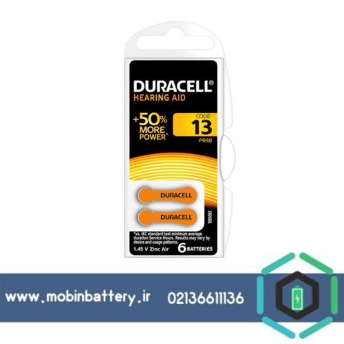 باتری DURACELL ZINC AIR13