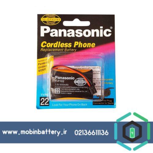 باتری تلفن بی سیم پاناسونیک مدل P-P102