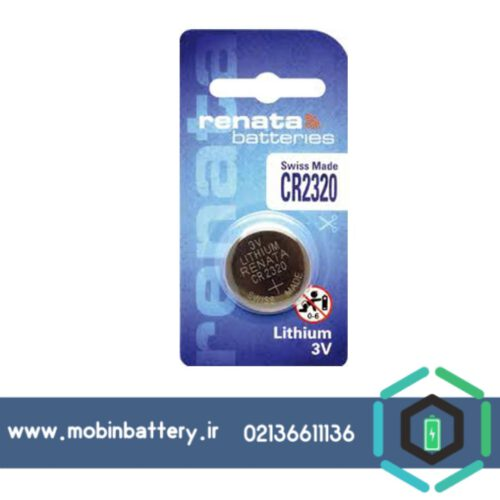 باتری سکه ای رناتا CR2320