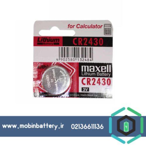 باتری سکه ای مکسل 1.5 ولت CR2430