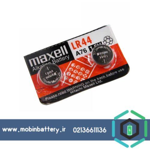 باتری سکه ای مکسل 1.5 ولت LR44