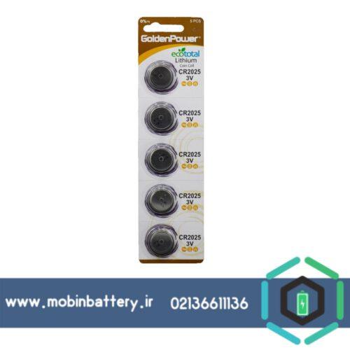 باتری سکه ای 3 ولت CR2025 گلدن پاور ورق 5 عددی