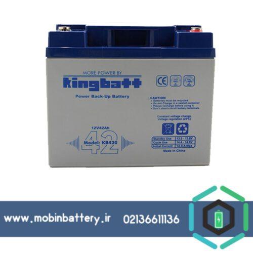 باتری 12ولت 42آمپر ups کینگ بت
