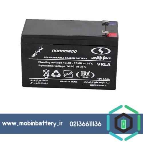 باتری 12ولت 7.5آمپر ups صباباتری